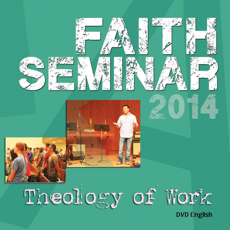 SAD201_Faith Seminar2014_icon