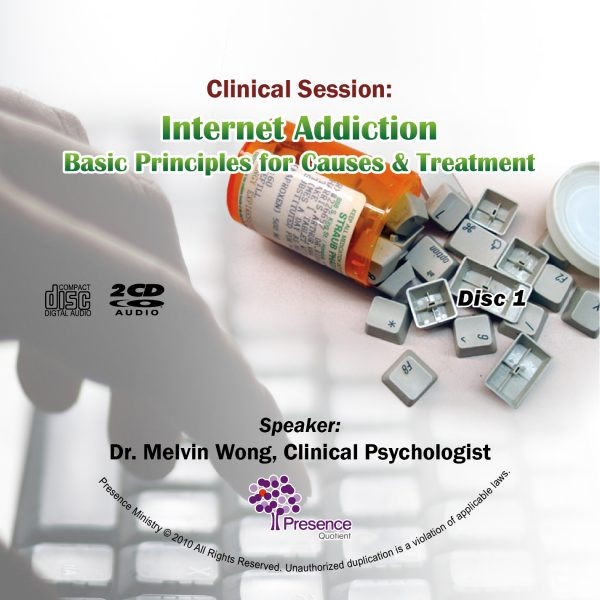 cmc201_internet_addiction_series_disc1_cd_disc-01